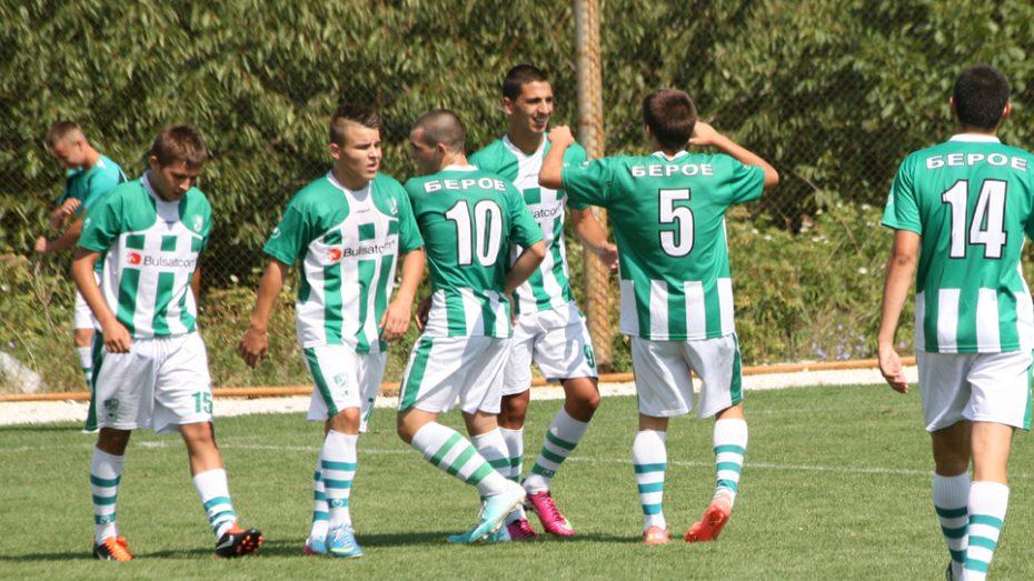 bulgariau17-beroeu17_3