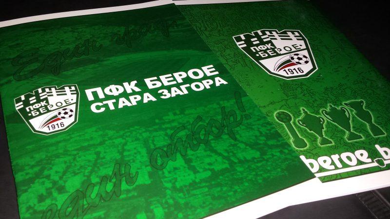 tetradki-2014