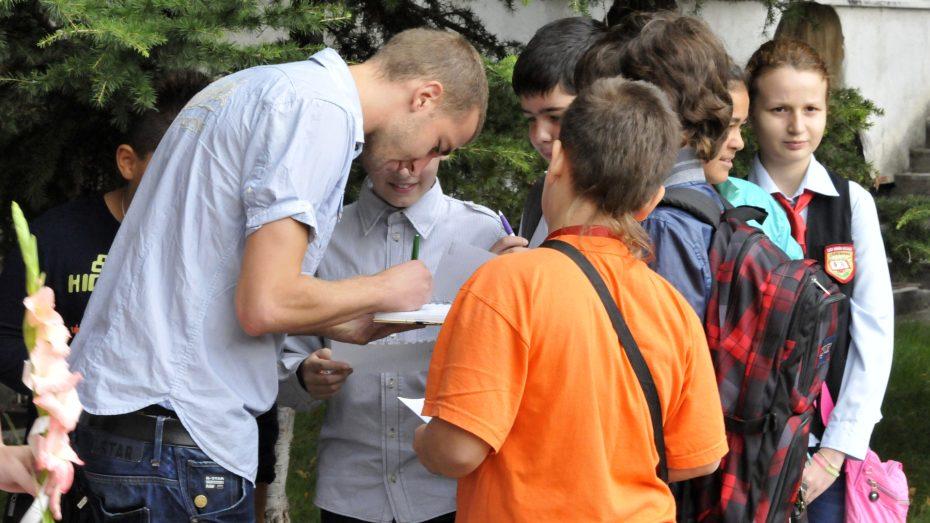 ventsislav-hristov-school-1