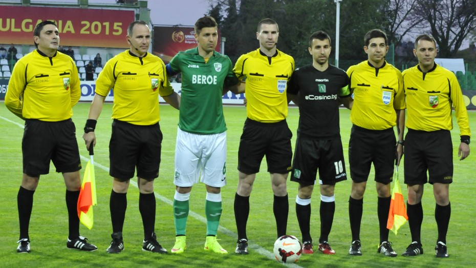 beroe-ludogorets_25042015-referees