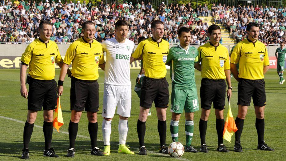 ludogorets-beroe_31052015-referees