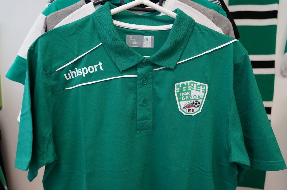 Polo-shirt-green