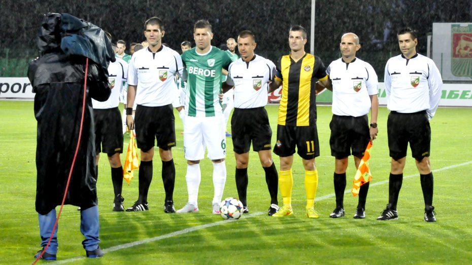 beroe-botevpd_22082015_referees