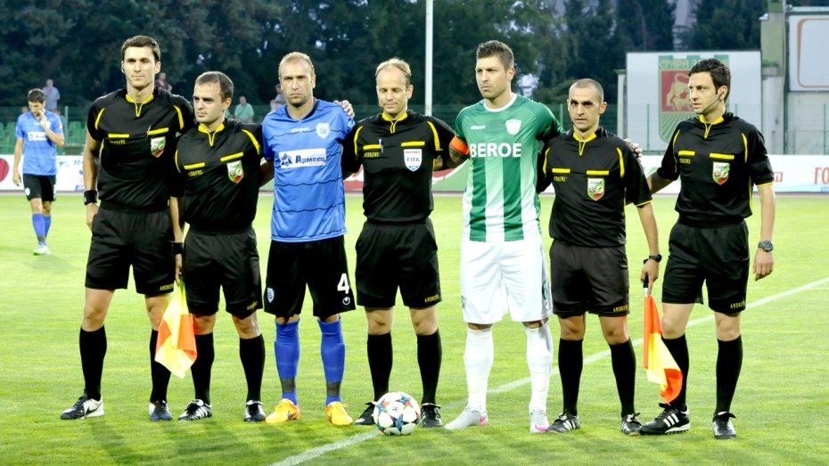 beroe-chernomore_17082015_referees
