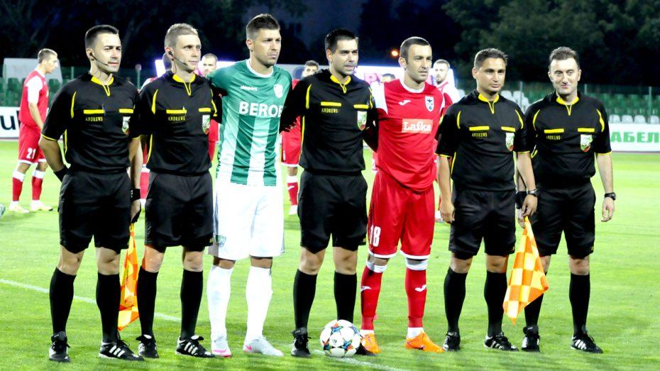 beroe-pirin_02082015_referees