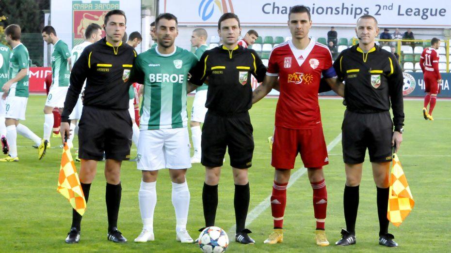beroe-bansko_29102015_referees