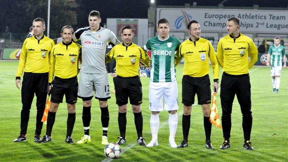 beroe-slavia_26102015_referees