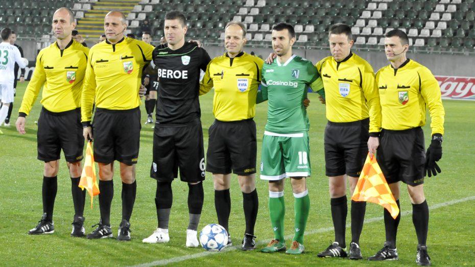 ludogorets-beroe_27112015_referees
