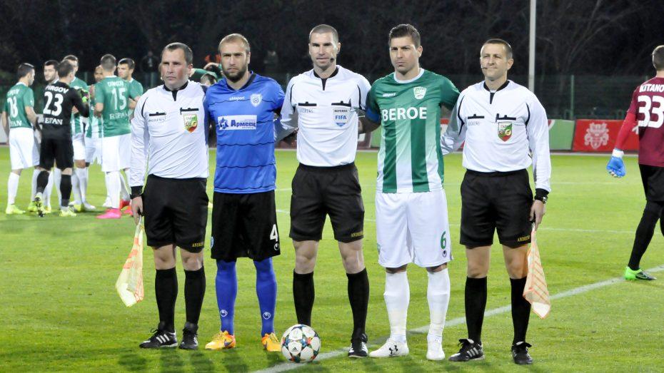beroe-chernomore_09122015_referees