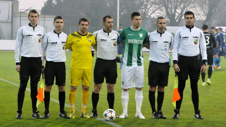 beroe-montana_06122015_referees