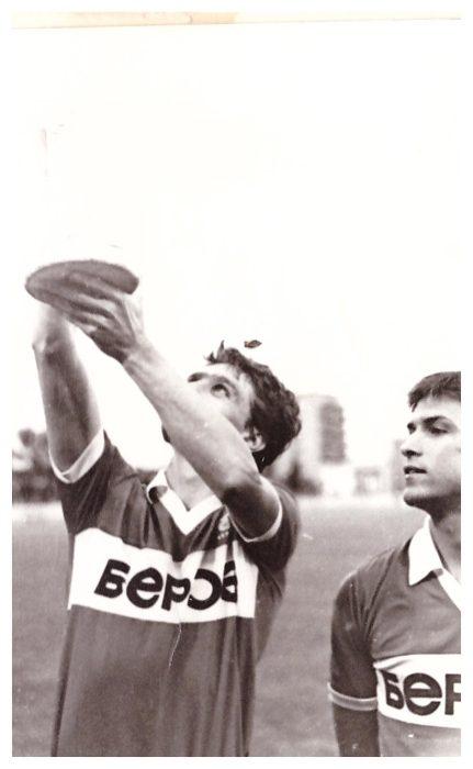 1986-dinev