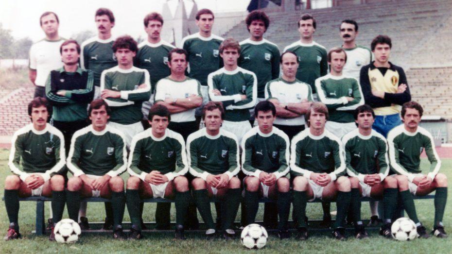 beroe-1984-1