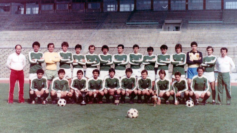 beroe-1984-4