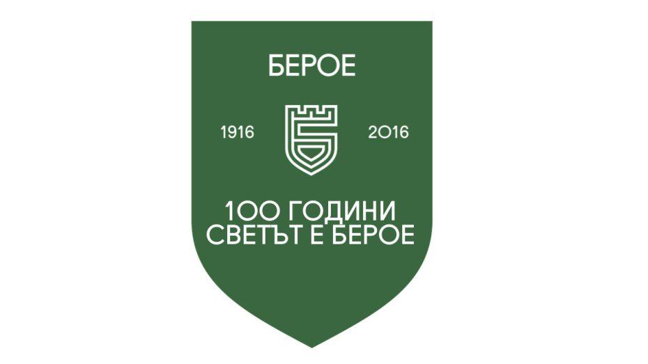 emblema-shtit