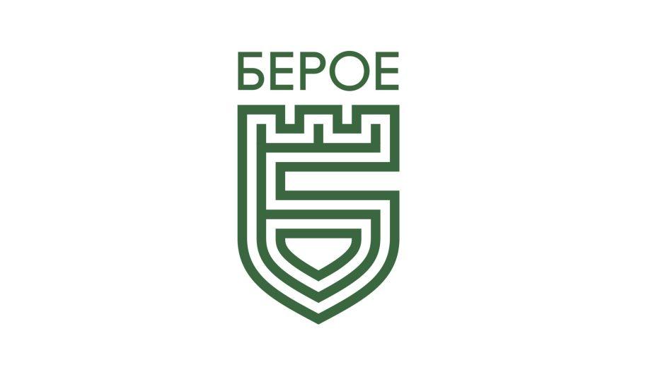 emblema-text