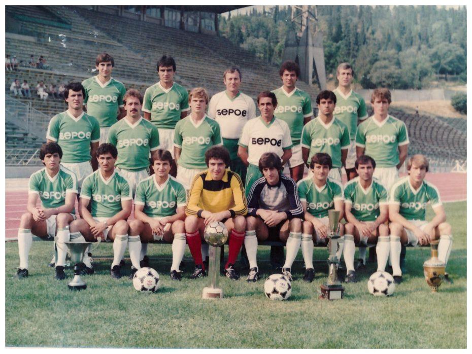 1986-7
