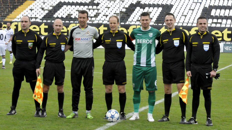 slavia-beroe_28022016-referees