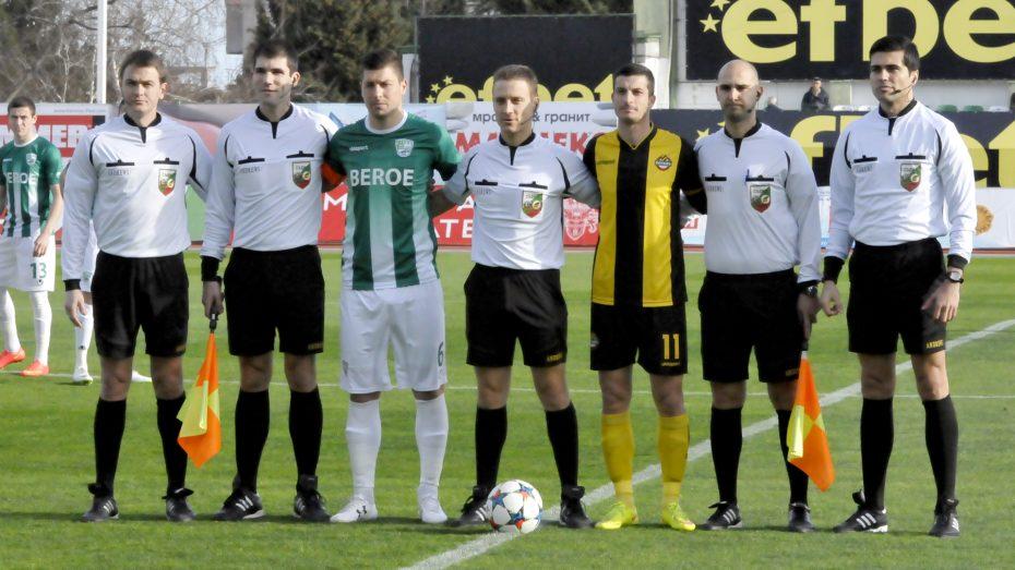 beroe-botev_06032016_referees