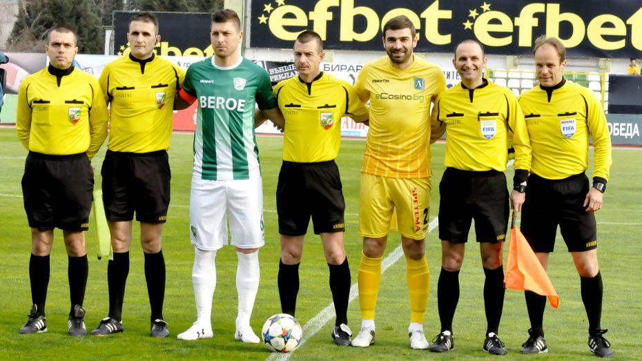 beroe-ludogorets_19032016_referees