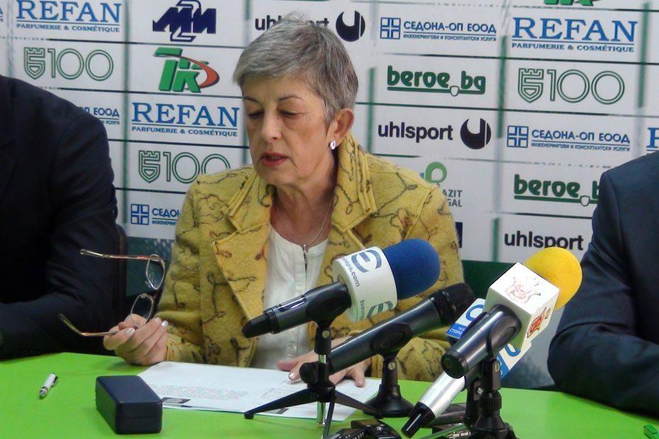ivanka-sotirova_pressconference