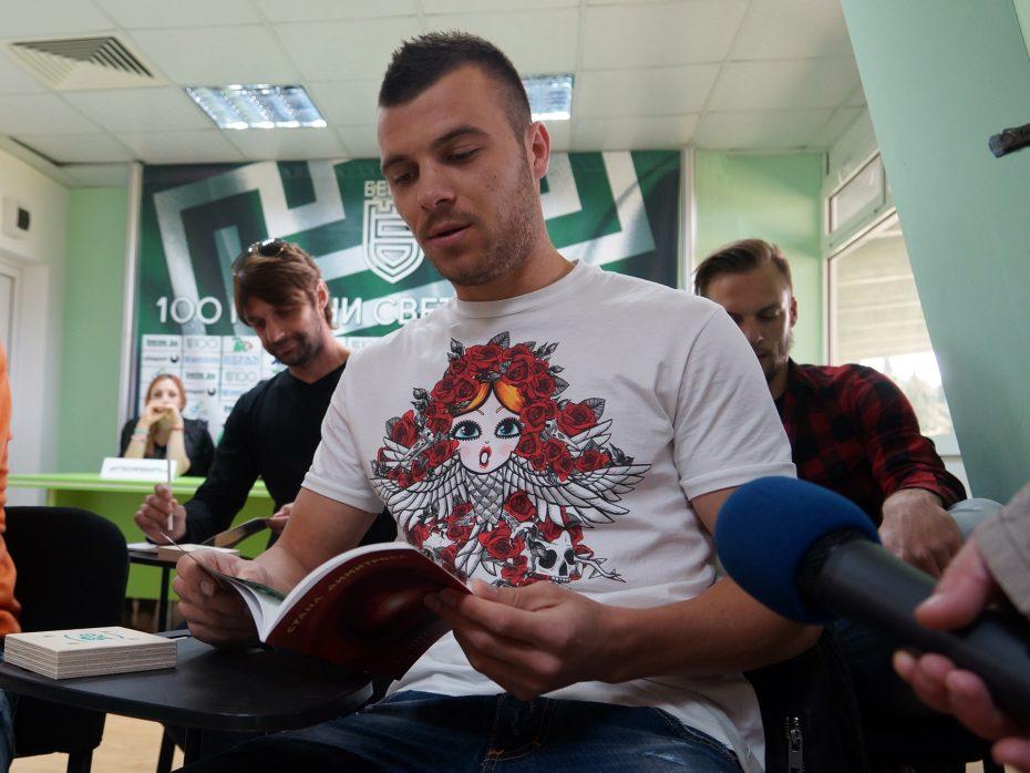 beroe-books-dinkov