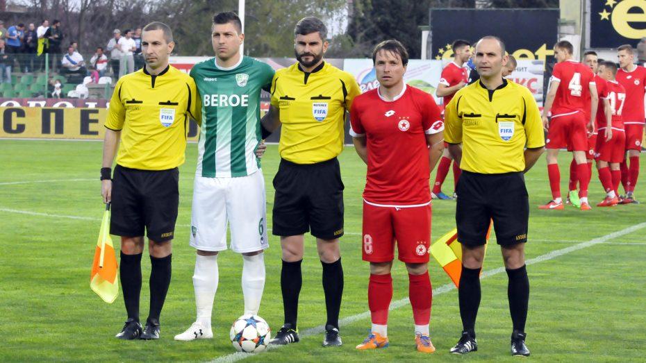 beroe-cska_06042016_referees