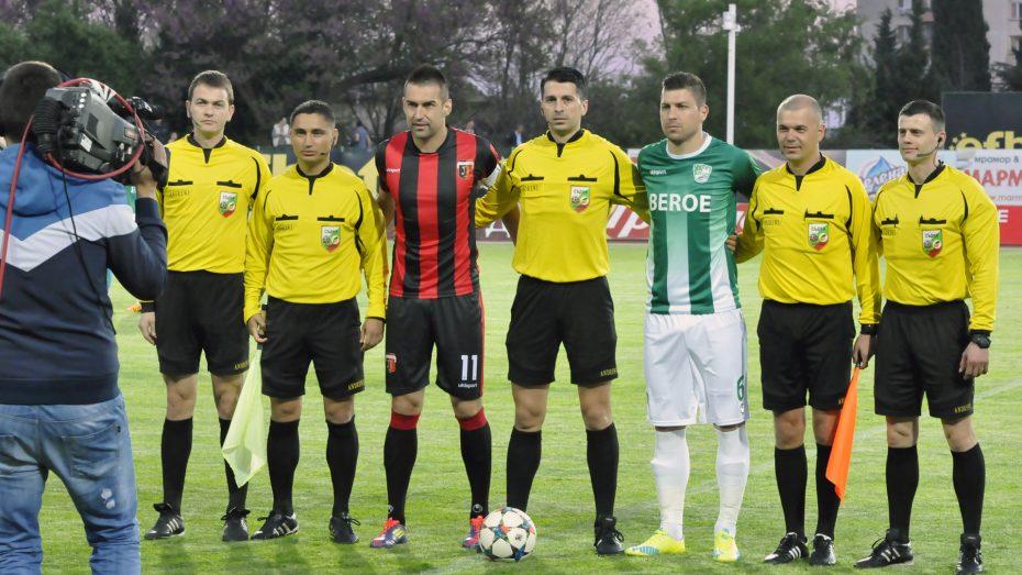 beroe-lokomotivpd_16042016_referees
