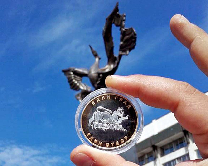 coin-starazagora