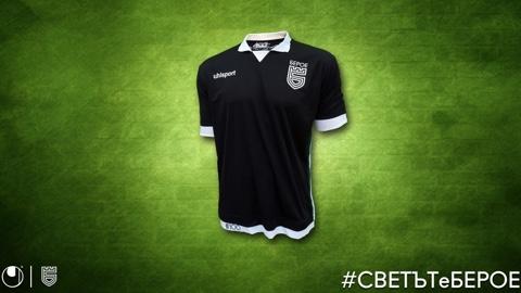 Away kit 2016/2017