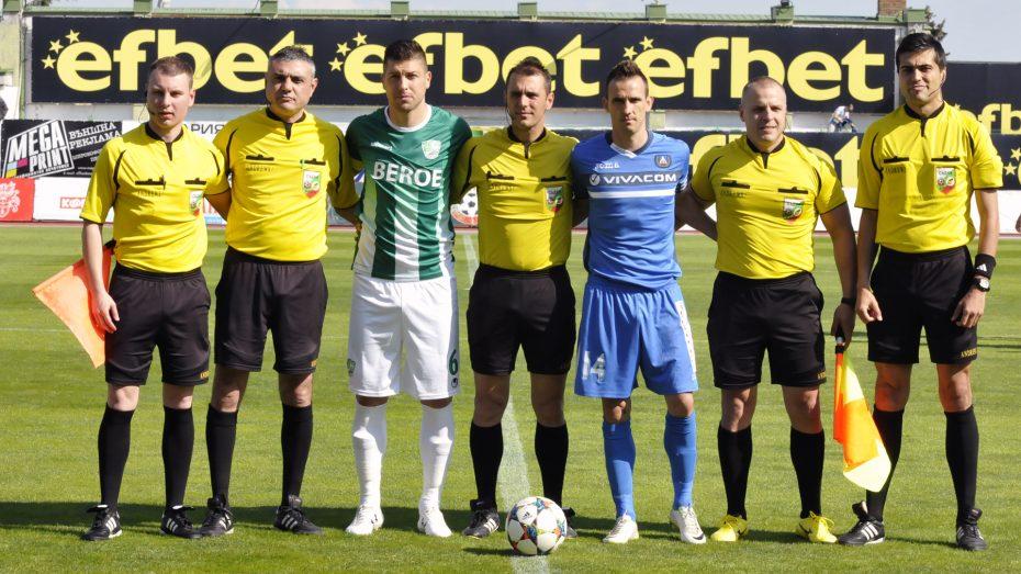 beroe-levski_28052016_referees