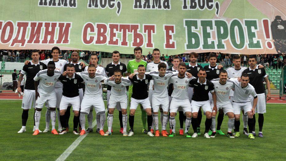 beroe-partizan_teams