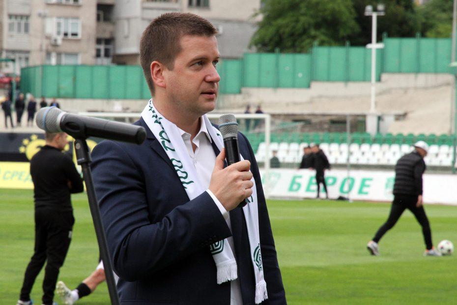 beroe-partizan_zhivko-todorov