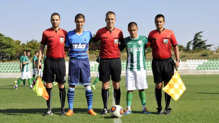beroeu19-vereyau19_17092016-referees