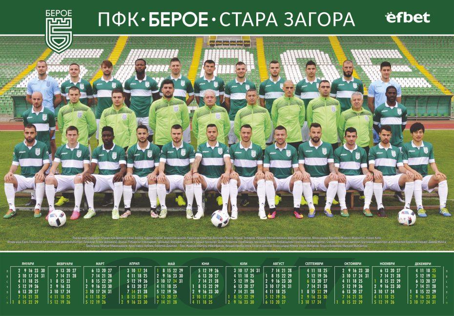 kalendar-listov_var2